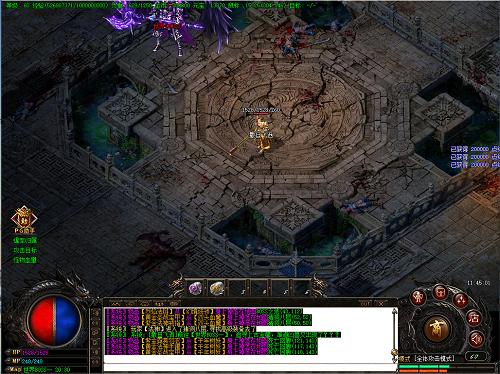 游戏中的世界BOSS地图.png