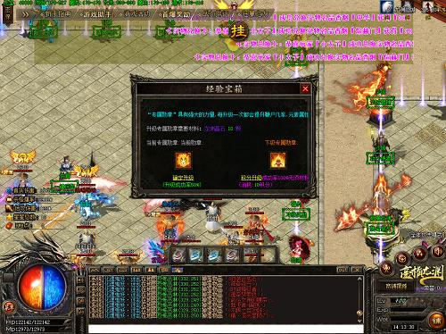 游戏中的勋章合成系统.png